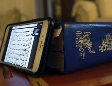 quran online pdf